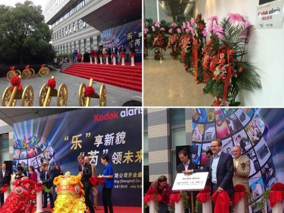 Kodak Alaris' day 1 media event in Beijing, China -- July 2014